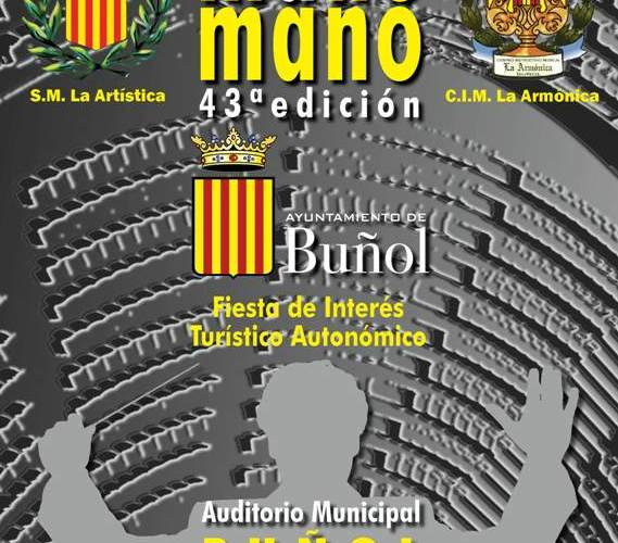 El cartel del «Mano a Mano» de Buñol 2016