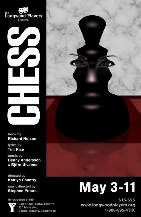 chess_poster_marble