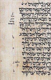 Is God Transgender? It Helps to Know Hebrew