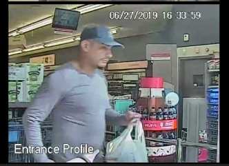 Concord Police are seeking the public's help in identifying three suspects believed to have been responsible for two recent motor vehicle break-ins. (Photo courtesy Concord Police)
