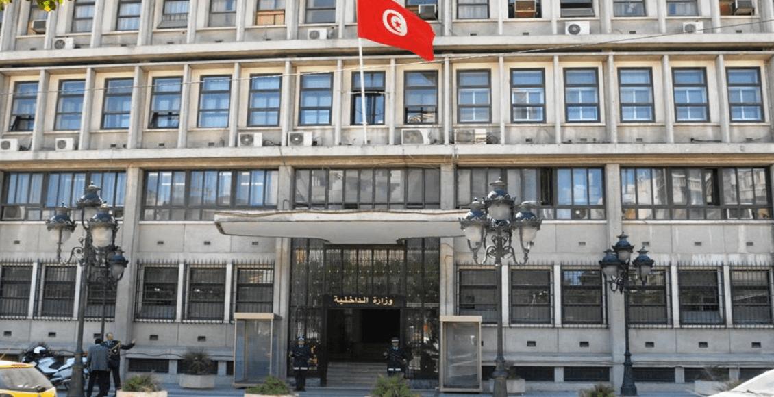 Concours ministère de l'intérieur 2019