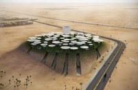 Premiados – Concurso Internacional - Cidade da Ciência - Biblioteca de Alexandria - Primeiro Lugar - Imagem 02
