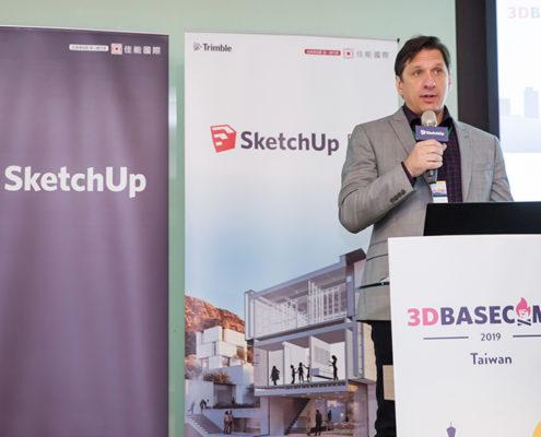 3D BASECAMP 國際論壇-活動紀錄 - 佳能國際股份有限公司