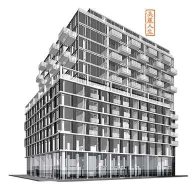 East Lofts Condos Building View Toronto, Canada