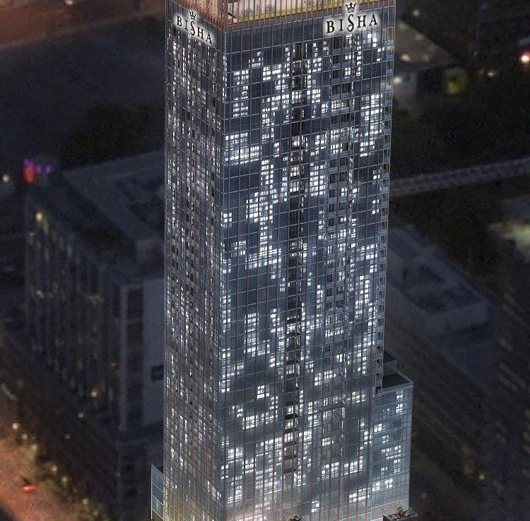 Bisha Hotel and Residences Aerial View Toronto, Canada