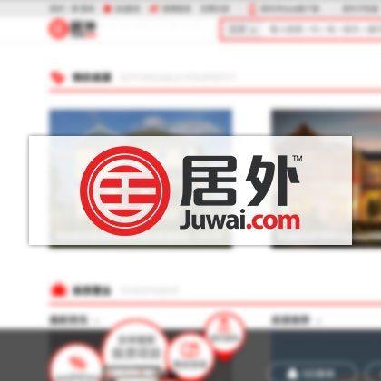 Logo - Juwai.com