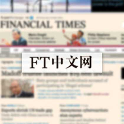 Financial Times newspaper example with Asian translation.