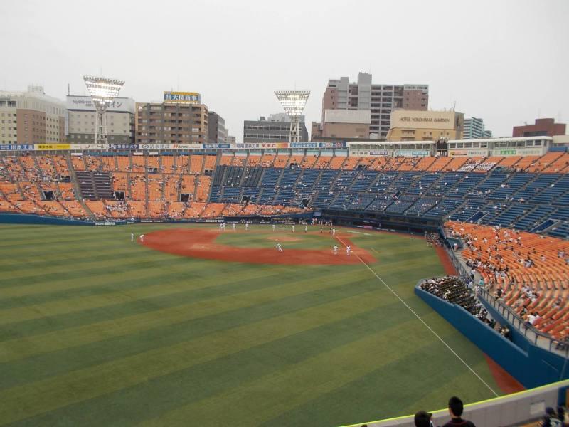 横浜スタジアム~外野席の安全性は考えよう~