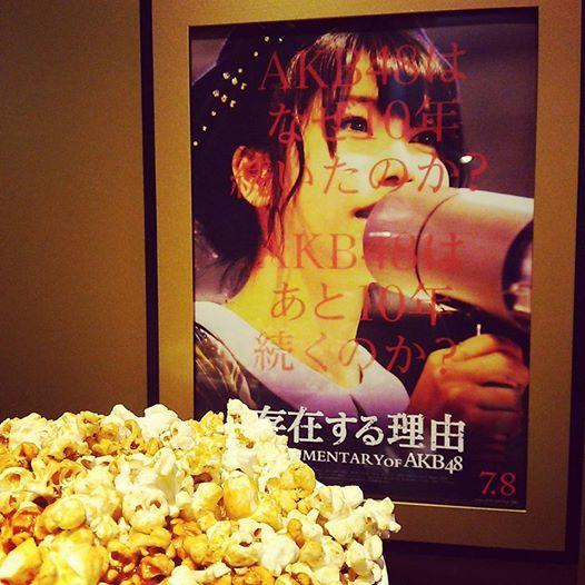 映画『存在する理由~Documentary of AKB48~』を観てきた感想