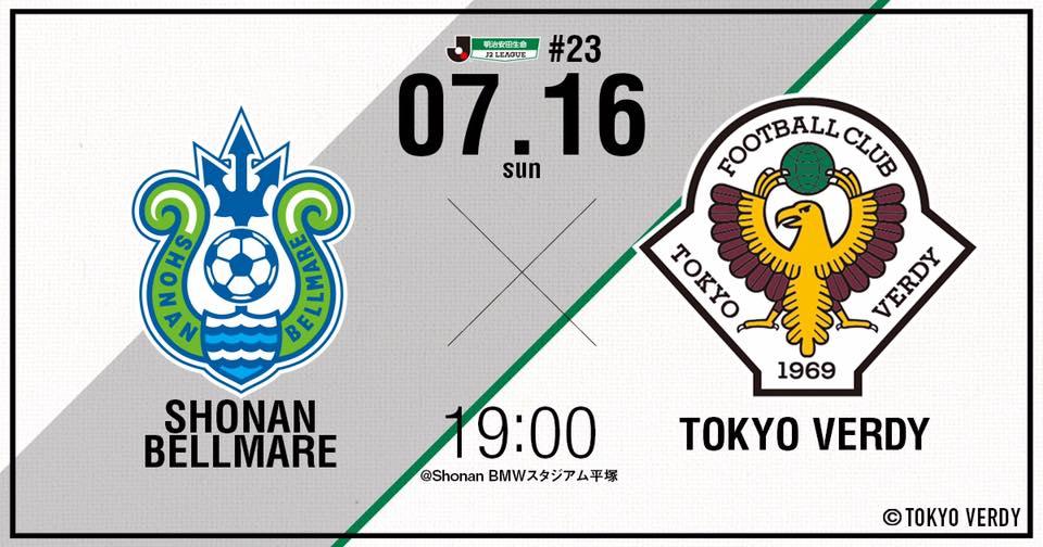 【Preview】リベンジの時がやってきた~2017第23節vs湘南ベルマーレ(A)