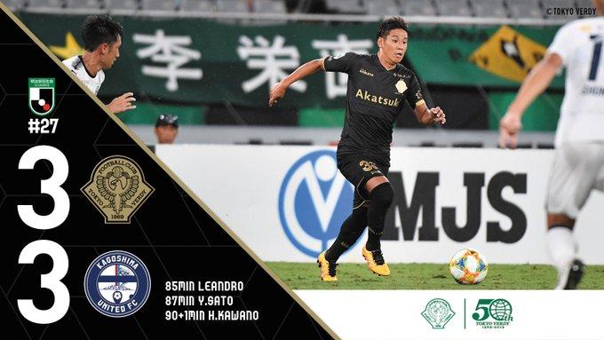 【Result】ジェットコースターロマンス~2019第27節vs鹿児島ユナイテッドFC(H)~