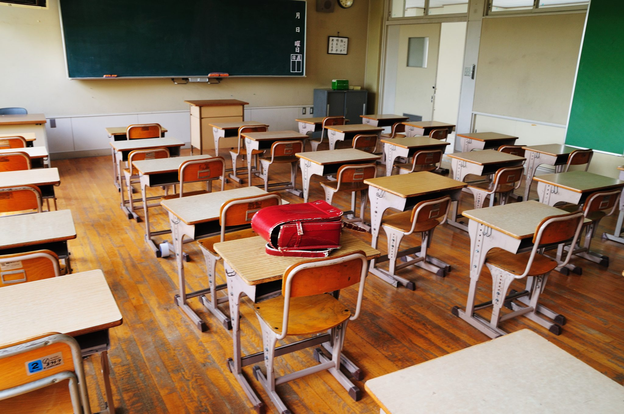 Public Schools Required to Share Federal Aid with Private Institutions