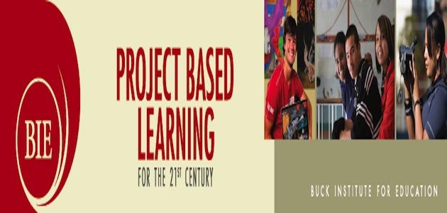 Aprendizaje basado en proyectos con el BIE