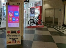La máquina que te vende ´´Likes´´ de Instagram