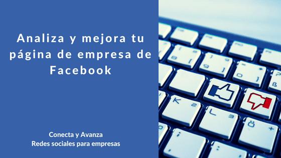 mejorar-pagina-empresa-facebook-conectayavanza