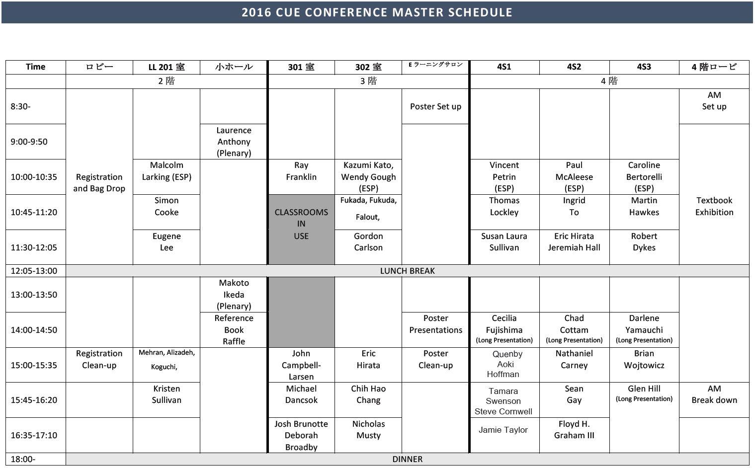 schedule_2016