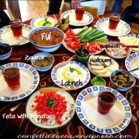 How To Put Together A Lebanese Breakfast