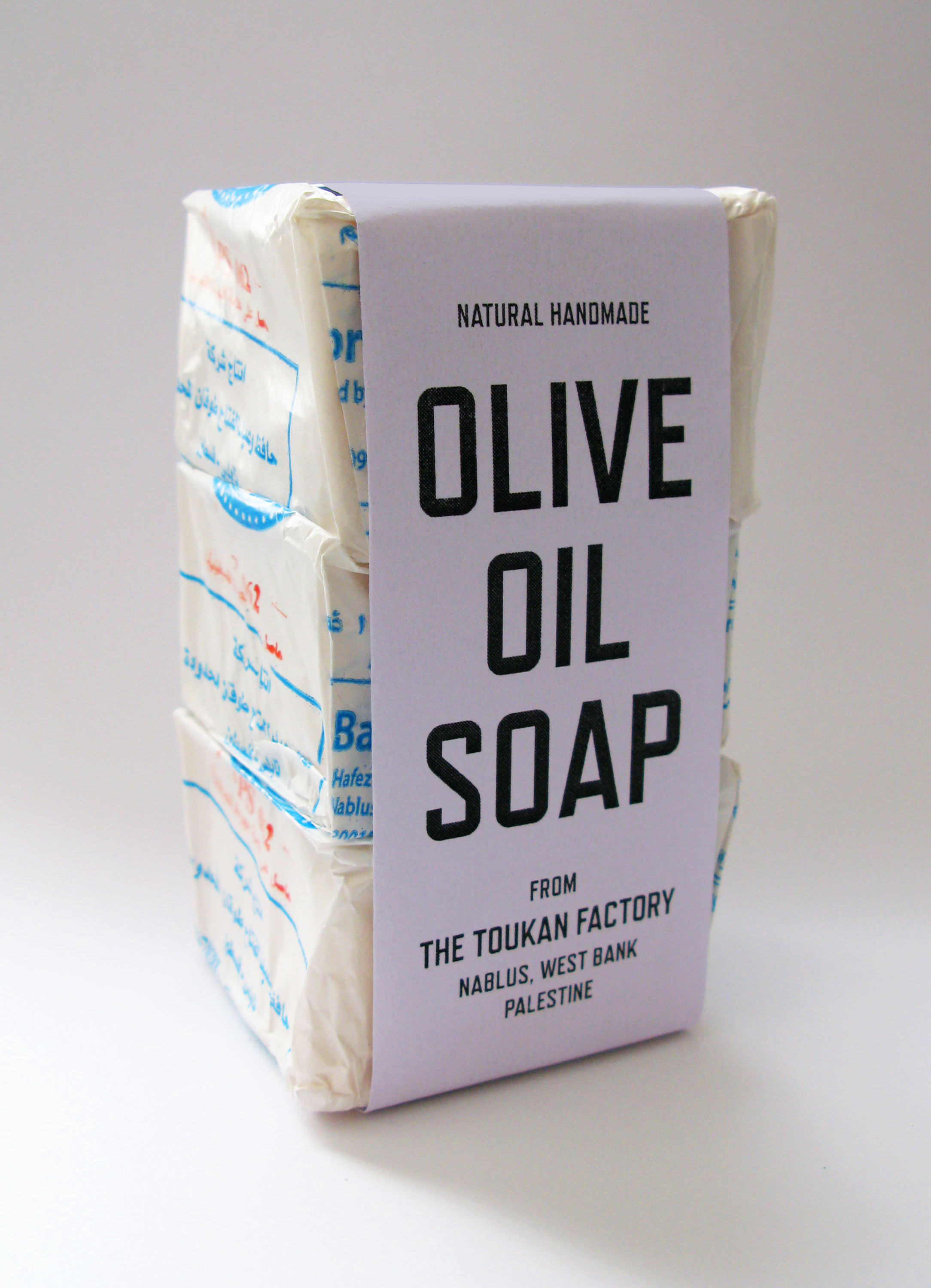 Conflict Kitchen  Olive Oil Soap from Toukan Factory