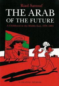 Arab of the Future