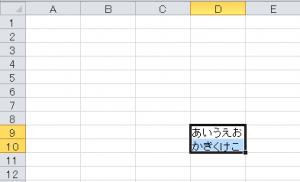 VBAでValueプロパティでセルの値を取得する