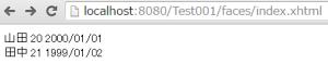 Eclipseで作成したJSFプロジェクトでFaceletsタグの使い方を纏めました(4)