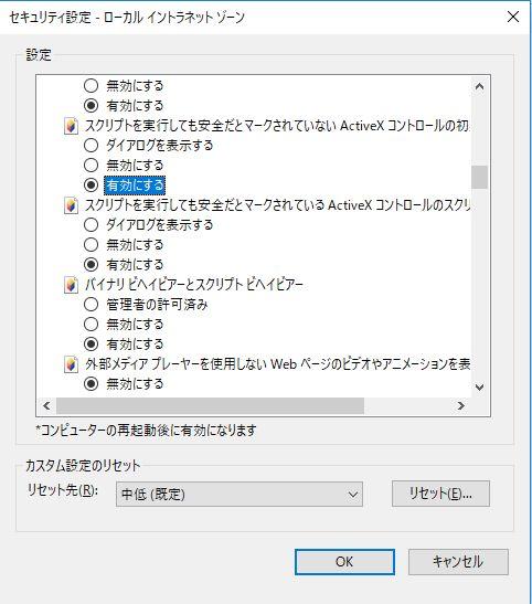Angular でウィンドウズアプリ(EXE)を起動する方法
