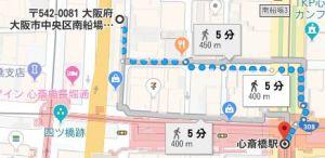 Google マップで目的地までの距離を測定する方法