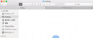 MacのFinderで隠しファイルを表示したりタブバー表示する方法