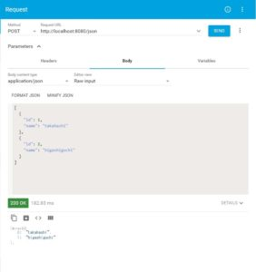 Spring BootのRestControllerでJSONを引数で渡す方法