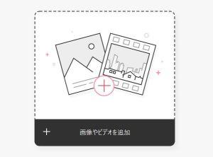Wondershare DVD Memoryソフトで自動再生する動画(写真)をDVD-Rに書き込む方法