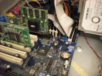 computer innards