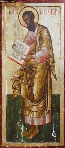 Thánh Matthêu