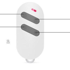Báo động cảm biến má từ có remote KERUI D2