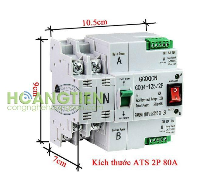 Bộ chuyển nguồn tự động ATS tốc độ cao GCQ4-125