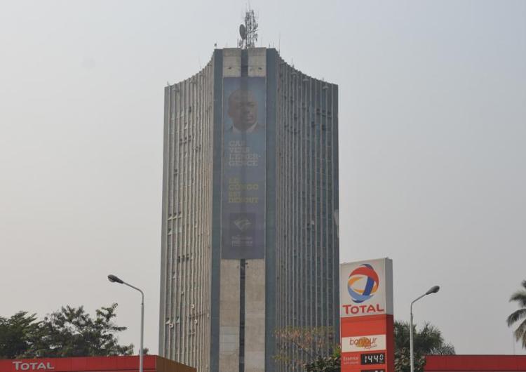 RDC : FFJ salue le pluralisme d'opinions politiques dans le média audiovisuel public