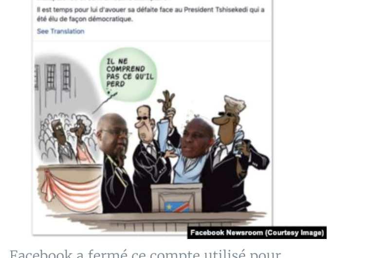 Facebook ferme une compagnie israélienne s'affairant à influer dans la politique en RDC