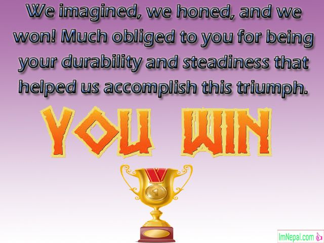 congratulations messages for sports