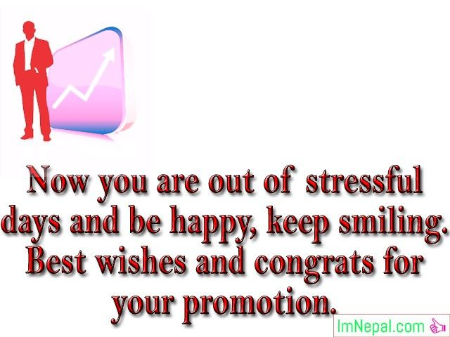 congratulations on promotion wishes