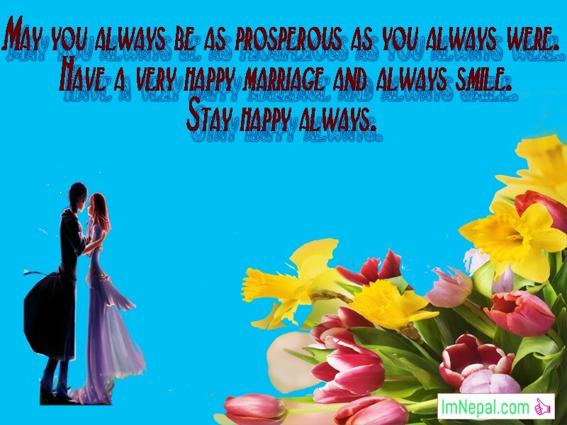 Best Wishes Congratulations Messages For Sister Wedding Marriage