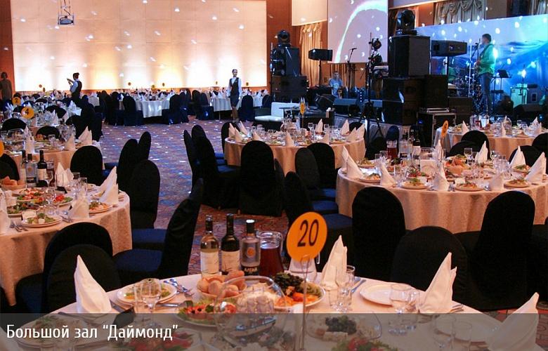Отель Hyundai - Большой зал