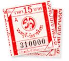Ticket de 15 bahts, barco.