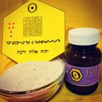 Sol Powder, the Sun, Tiphareth, wisdom, royalty, riches, honor, magick spells