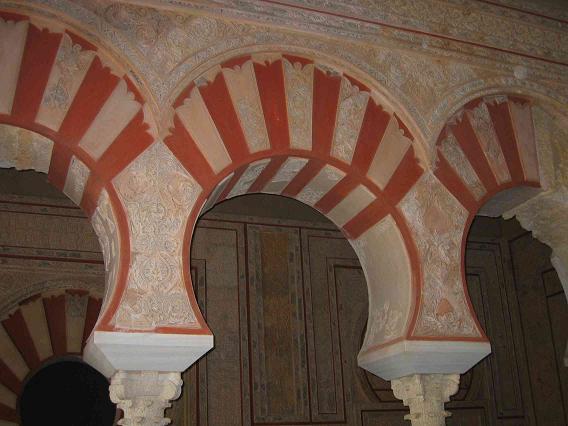Medina_Al_Azhra_arco