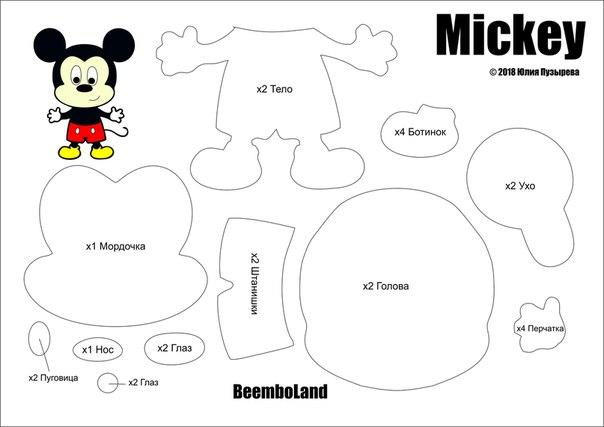 moldes de mickey mouse en fieltro