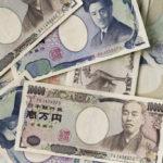法定通貨(円やドル)は、暗号通貨より安心で優れている。その根拠が見当たらない