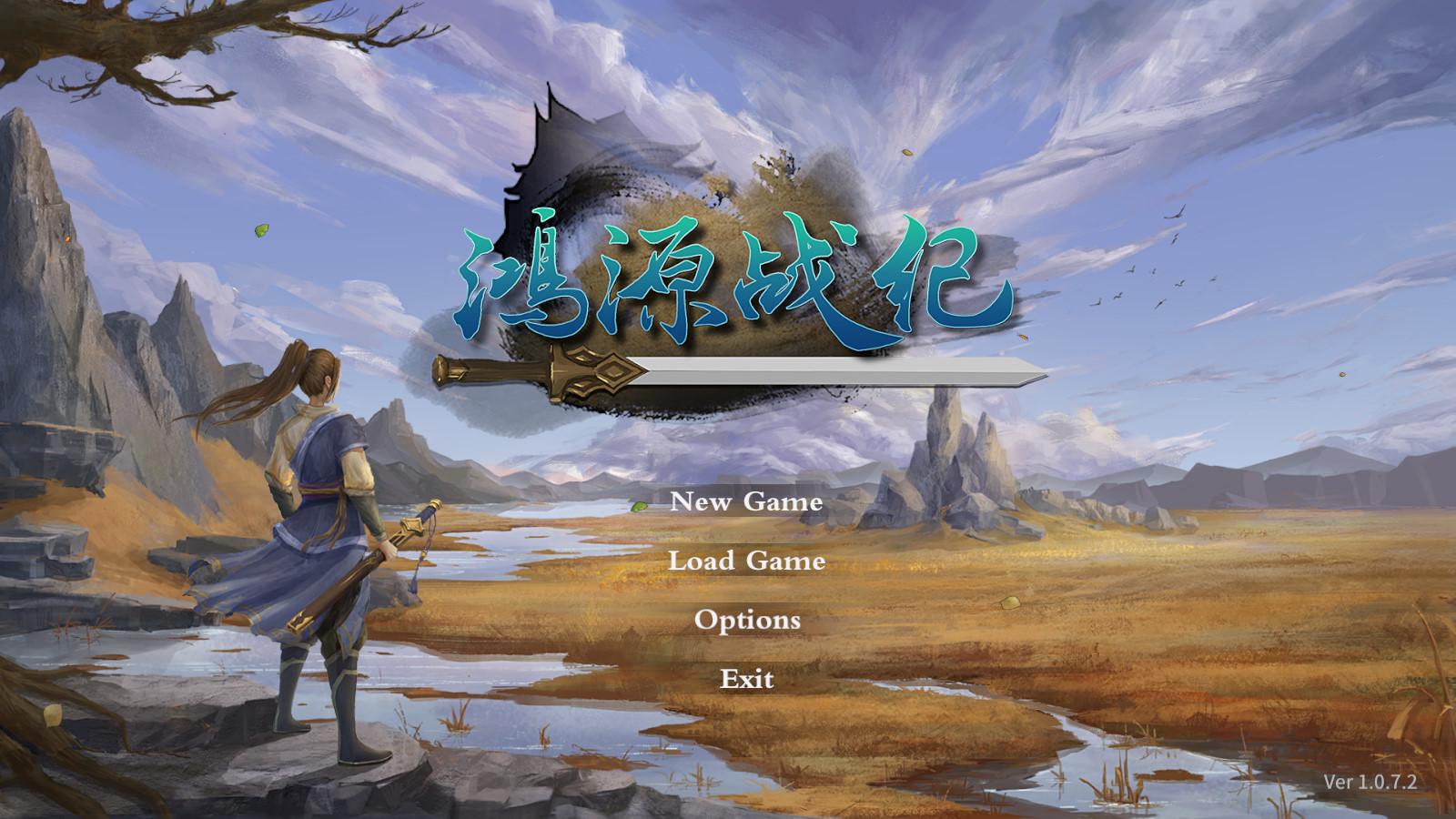 鴻源戰紀 - Tales of Hongyuan - Unity Connect