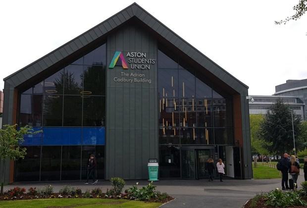 Aston Uni External Front Entrance-fa64ec2b