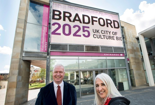 Bradford2025 & Rushbond-duomr-4add502a