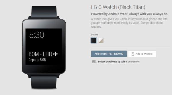 LG G watch Playstore Listing