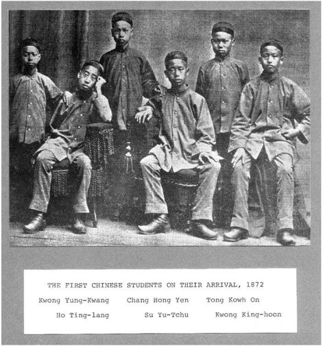 Yung Wings Dream The Chinese Educational Mission 1872